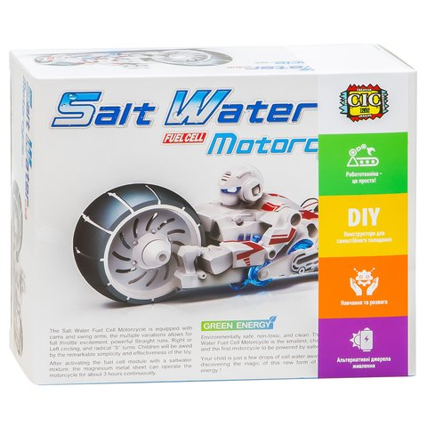 CIC 21-753 Salt Water Fuel Cell Motorcycle Preview 11