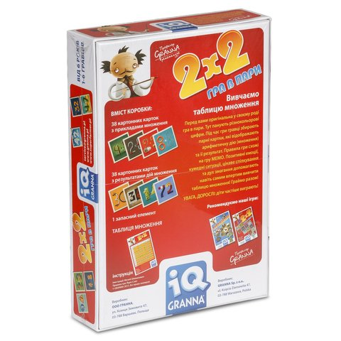 Настільна гра Granna IQ 2х2 Гра в пари Прев'ю 1